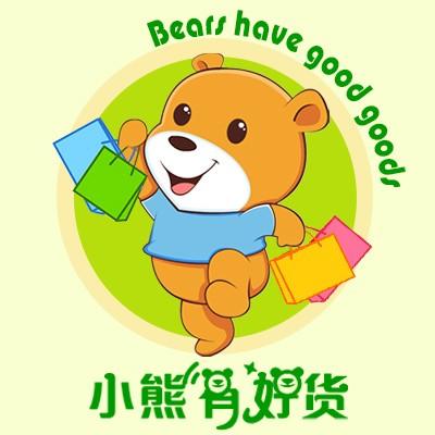 小熊有好货